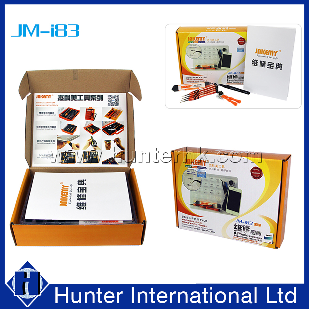 Hot Sell Professional 12 in 1 Repairing Tools