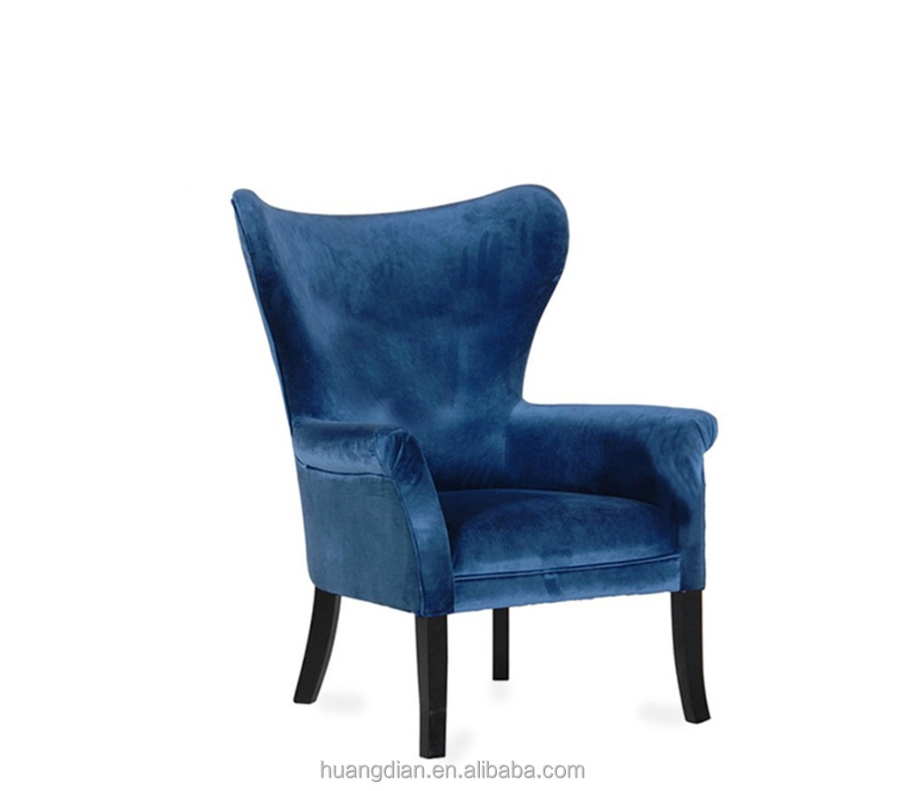 cheap wholesale chinese butterfly restaurant armchair sofa furniture