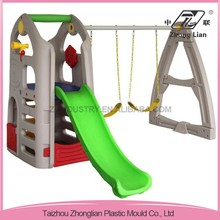 School cheap plastic stable interesting kids swing and slide