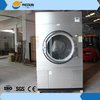 Hotel Service dryer Equipment 30kg laundry dryer machine
