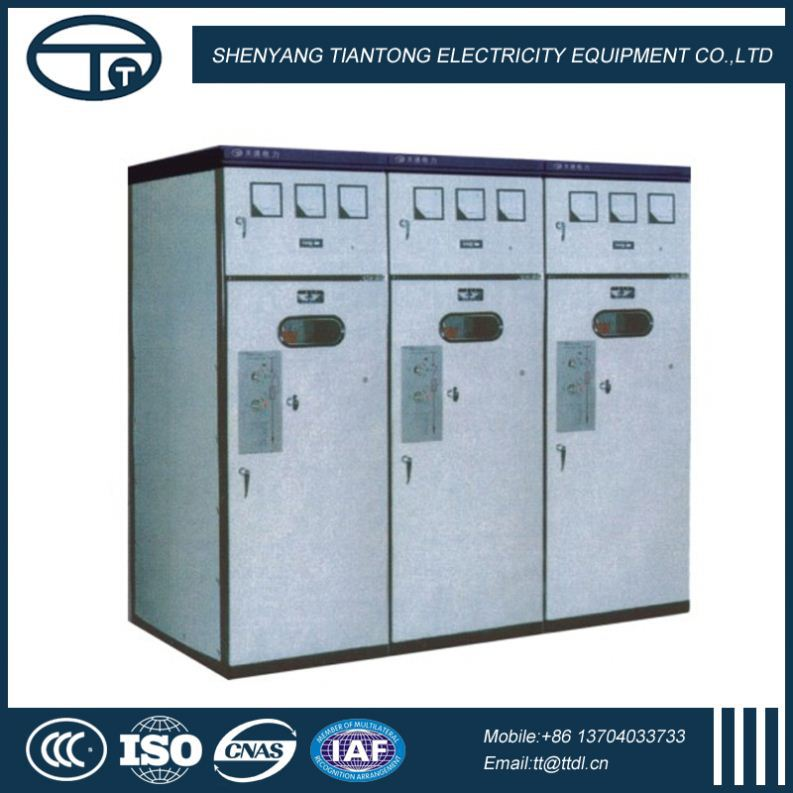 HXGN(R) Hot Wholesale Low Losses Supplier hv switchgear