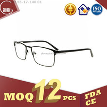 elastic eyeglasses frame, stylish design, young people first chose