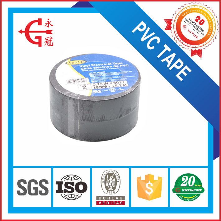 New world online shopping factory supply pvc electrical tape cheap goods from china