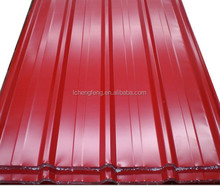 popular colorful coated metal roofing tile / metal corrugated tile roofing/ Coated Metal Roof Tile sheet