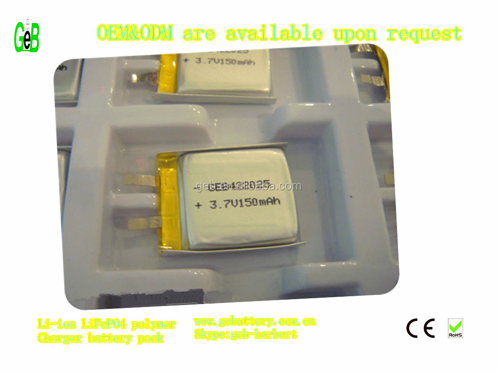 3.7v 150mah lithium polymer battery for LED lights, bluetooth products, electronic toys, portable devices