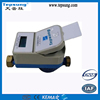 water meter flow meters
