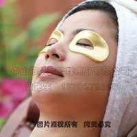 FDA proved Cell Renewal & Brightening Gold Intensive Care Eye Mask
