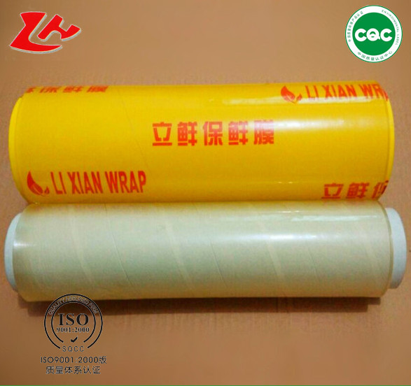 Alibaba China printed plastic film rolls