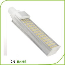 China supplier g24d-2 plc 2 pin led g24 lamp