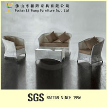 Rattan cheap outdoor wicker furniture sofa wholesale rattan wicker furniture