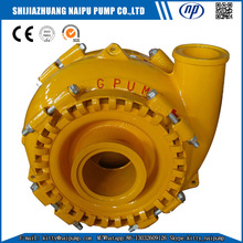 30 year factory Hot Sale pond dredging pump