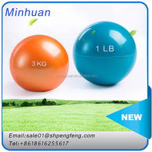 All kinds of china supplier soft sand filled weight ball