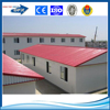 Pre-fabricated house and prefab modern steel house