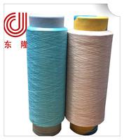 hangzhou top polyester dope dyed yarn