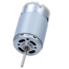 /product-detail/free-sample-permanent-magnet-motor-12v-dc-electric-motor-wholesale-for-scooter-909760764.html