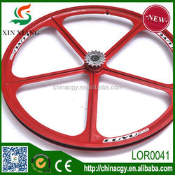 China alibaba chrome rim Best cheap bicycle rim from china alibaba