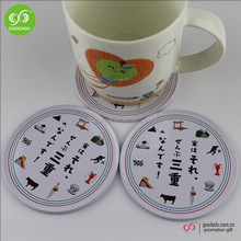 New items 2015 promotional products coaster / cork with metal coaster set