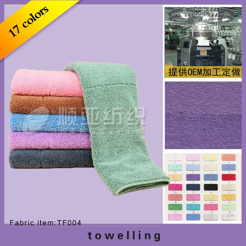 High quality cotton towel fabric, bath towel fabric