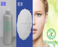 The cosmetic peptide supplier 0.05% Acetyl hexapeptide-8 solution same as argireline