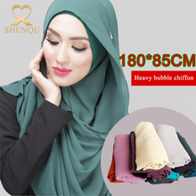 High quality pearl chiffon hijab wholesale solid colors printed plain chiffon long shawl