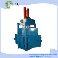 CE certified vertical hydraulic bales of wool compress baler for sale