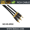 Xerxes 3.5mm Stereo Jack to 2 RCA Phono Plugs Cable