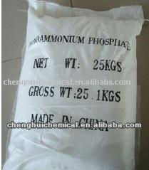 high quality Mono Ammonium Phosphate fertilizer/CAS:7722-76-1