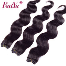 truscend highly one donor new 2017 low price chinese remy hair weft