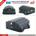 H.264 CCTV 4 channels 4g 4ch hdd vehicle dvr from shenzhen