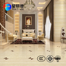 Hot selling China non slip ceramic floor tiles