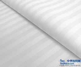 strips hotel bedding cotton fabric for bed sheet in roll