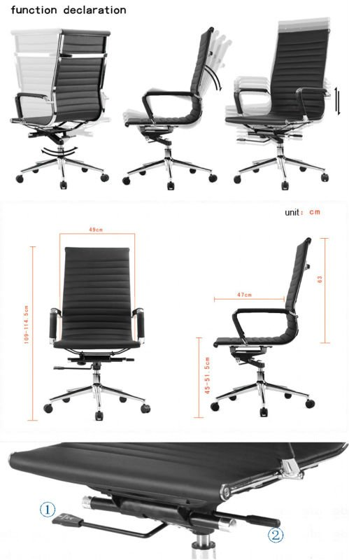 E906 High Quality heated rotating office chair in pu