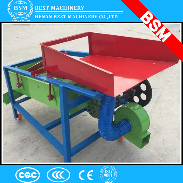 low price bean screen /corn destoner /rice vibrating sieving screen machine