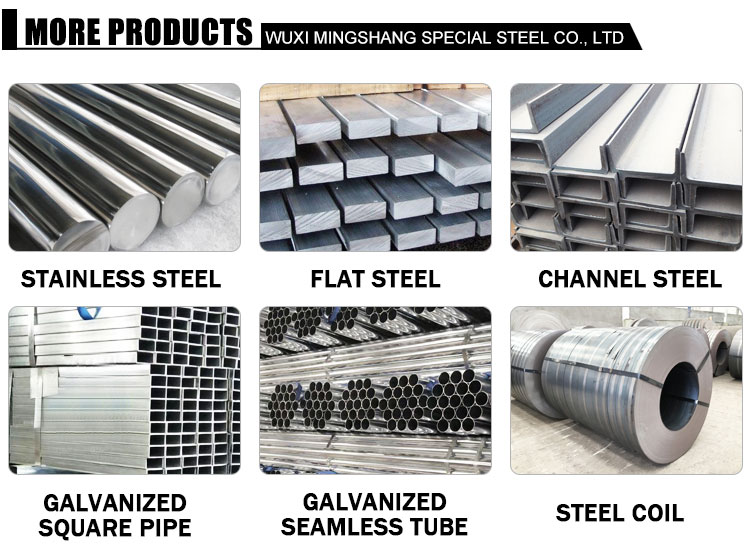 ASTM A36 MS carbon steel flat bar