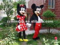 lovely party mickey mouse cartoon mascot costume