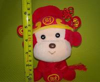 Hola 2016 New year monkey plush toy/best made toys stuffed animals/ stuffed plush toy