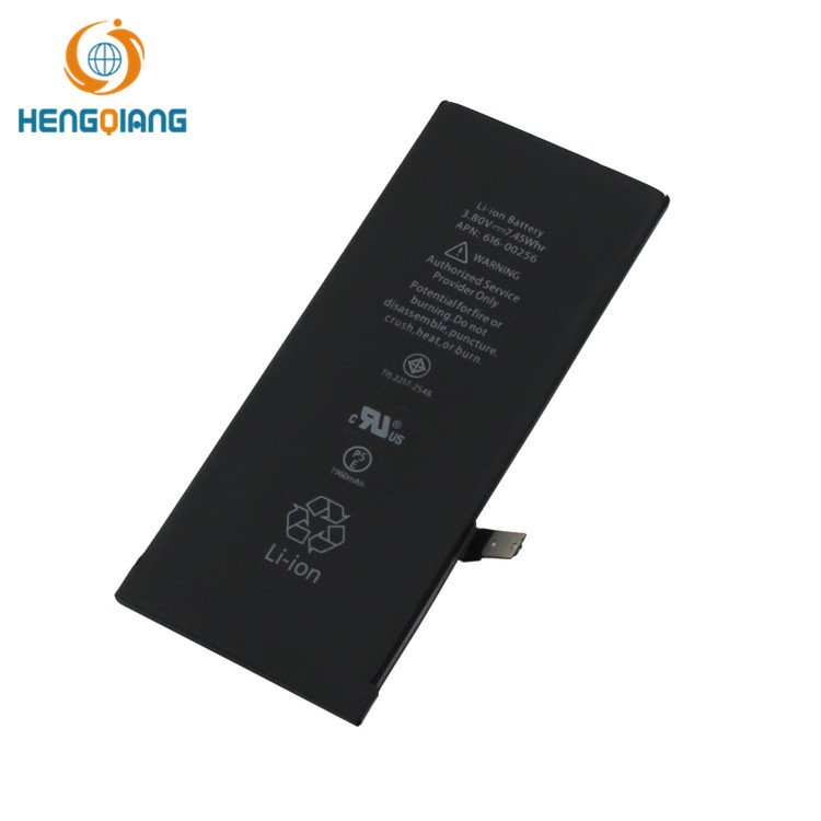 for iphone 7 battery  (3).jpg