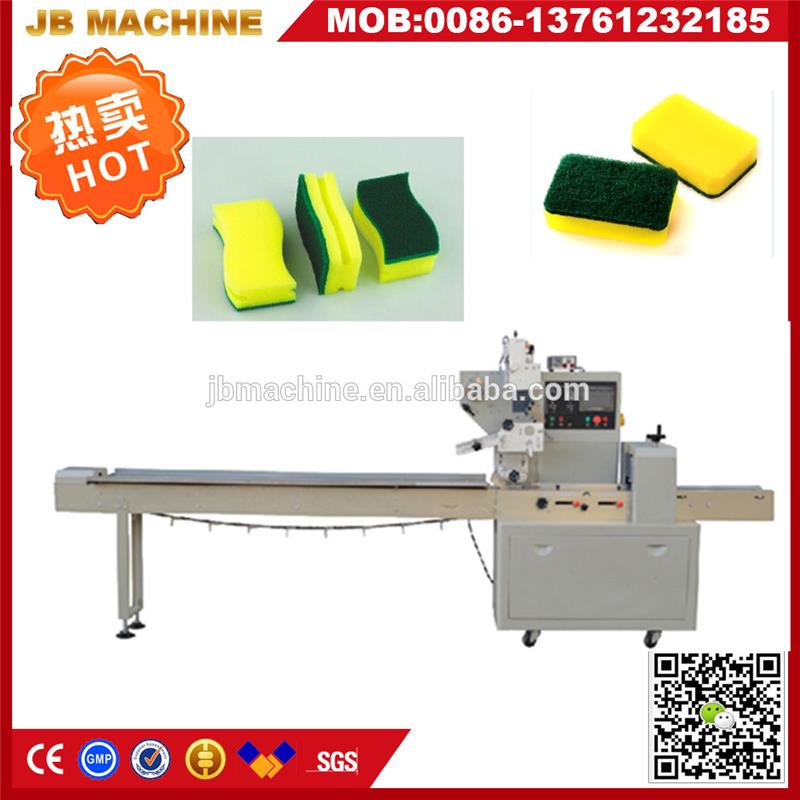 JB-350 Hot selling biscuit packing machine for hardware/commodity with low price