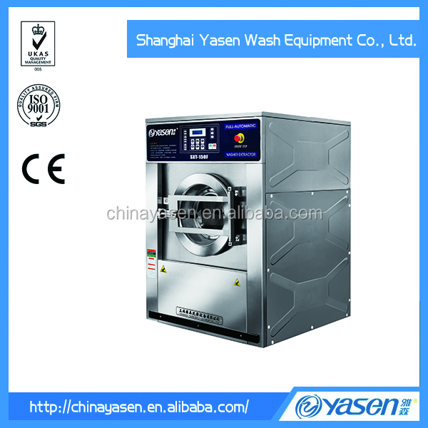 Stainless steel Industrial Washing Machine, automatic carpet washing machine