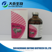 Oxytetracycline injection animal injectable antibiotic medicine