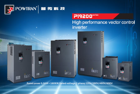 India motor drive,high efficiency vector control inverter