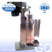 High Speed GQ Tubular Sugarcane Juicy Centrifuge Separator