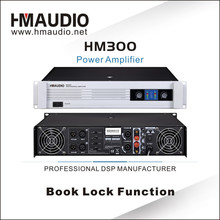 Professional outdoor power amplifier HM300 with LCD