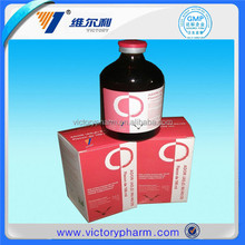 GMP Procain penicillin injection for veterinary medicine/cattle/poultry