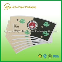 Disposable Paper Cup Sleeves from DUBAI