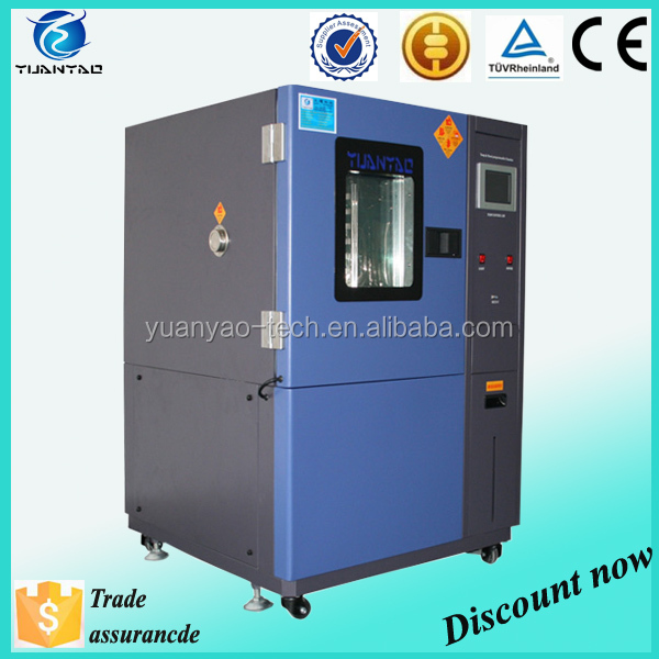 High stability constant temperature humidity chamber