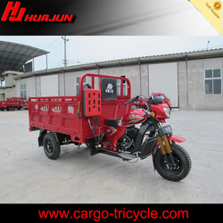 petrol motor tricycle/cargo motorcycle for sale/tricycle 3 wheel motorcycle
