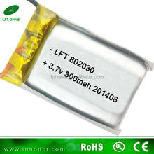 LFT802030 3.7v 300mah li-polymer rechargeable toy helicopter battery