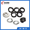 ROUND WASHER FASTENERS HIGH QUALITY BRIGHT