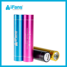 Universal Portable USB Charger 2600mAh for iPhone 5s 5C and Samsung S4